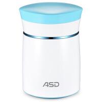爱仕达焖烧杯ASD 500ml保温罐304不锈钢真空食物罐保温桶RWS50S1WG-M(蒂芙尼蓝)