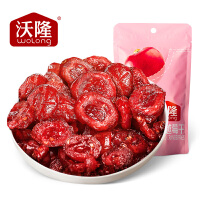 �M300�p210【沃隆蔓越莓干80g】烘焙原料零食蜜�T孕�D果干曼越梅干原�b