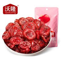 满减【沃隆蔓越莓干80g】烘焙原料零食蜜饯孕妇果干曼越梅干原装