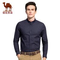 骆驼男装 秋季新款修身条纹日常男士衬衫时尚休闲男长袖