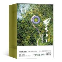 星星诗刊上旬诗歌原创版 杂志订阅 文学诗歌书籍 诗歌刊物2020年5月起订 全年订阅 1年共12期 杂志铺