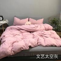 ins床上四件套亲肤裸睡水洗棉1.8m床被单三件套单人被套学生宿舍 乳白色 文艺太空灰