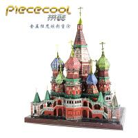 拼酷彩色版金属DIY建筑拼装模型3D立体免胶拼图华西里大教堂