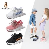 【159元任�x2�p】暇步士童鞋2020春季新款女童椰子鞋�w�透�饩W面休�e鞋男童�\�有�