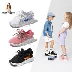 【3折价:149.4元】暇步士童鞋2020春季新款女童椰子鞋飞织透气网面休闲鞋男童运动鞋