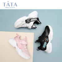 tata女童运动鞋2020夏季新款透气运动鞋中大童单网布鞋男孩休闲鞋