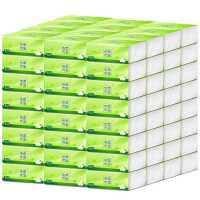 15包纸巾抽纸小包装擦手纸整箱家用实惠装餐巾纸卫生纸家庭整箱装
