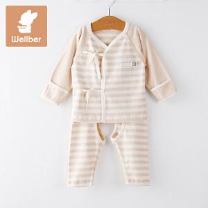 威尔贝鲁 新生儿衣服纯棉 初生婴儿和尚服 宝宝哈衣春夏季薄款