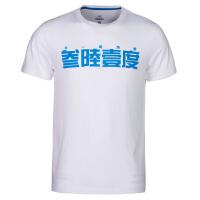 361度文化T恤夏季纯棉透气短袖T恤361男装运动T恤