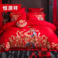 恒源祥婚庆四件套红色结婚床上用品全棉纯棉大红新婚喜被套婚房礼