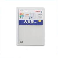 齐心大容量抽杆报告夹加宽厚拉杆夹A4文件夹试卷夹 容纸60张 Q312