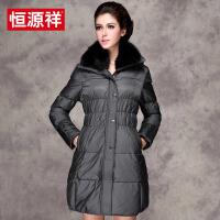 恒源祥冬装新款女士羽绒服毛领中长款羽绒服加大加厚保暖外套女装 HYX2063