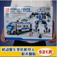 兼容乐高积木机器人 警察汽车拼插儿童益智男孩子6-10岁拼装玩具1