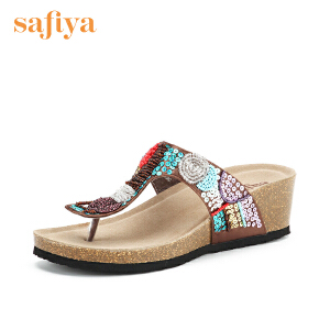 【3折到手价95.7元】索菲娅(Safiya)女鞋 格力特PU人造革休闲拖鞋SF62116045 卡其色 35