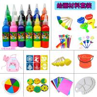 儿童水彩颜料可水洗颜料安全环保幼儿美术涂鸦手印画颜料60ml套装