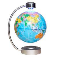 地球仪 20CM磁悬浮地球仪 自转8寸大号发光创意办公摆件 高32cm