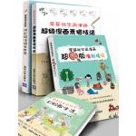 零基础学手绘超值套装(共4个分册)