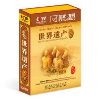 探索发现听书馆世界遗产中国篇20CD+4DVD中华五千年浩荡江山