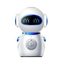 人小白语音对话声控陪伴儿童玩具早教学习机熊娃娃智能儿童机器