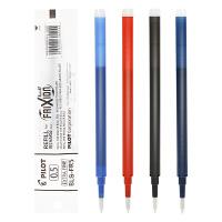 百乐(Pilot)BLS-FR5 日本 pilot 百乐可擦笔芯 百乐摩磨擦笔芯 0.5 可擦笔芯