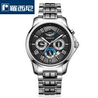 【专柜精选】罗西尼正品新款男士手表自动机械表三眼精钢商务防水钢带男表7523