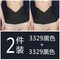 收腹带女燃脂无痕美体塑身衣减肚子收腹薄款腰封束腰束缚绑带 均码(90-150斤)