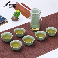 家用陶瓷茶壶茶道茶艺客厅红茶玻璃泡茶杯器功夫茶具套装