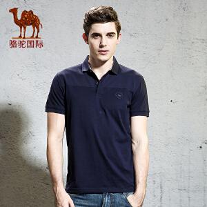 骆驼男装 夏季款翻领商务休闲绣标短袖T恤时尚修身上衣男