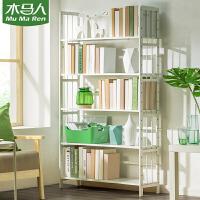 木马人简易书架置物简约实木学生小书柜子客厅落地儿童桌面上收纳