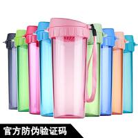 特百惠水杯500ml 茶韵随手杯便携塑料杯子运动水壶学生儿童杯茶杯 500ML