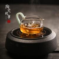 玻璃公杯功夫茶具配件一体过滤茶海分茶器公道杯茶漏套装