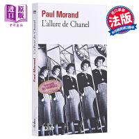【中商原版】我没时间讨厌你:香奈儿的孤傲与颠世 法文原版 L'Allure De Chanel 天天向上!欧弟推荐