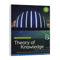 培生原版进口国际文凭课程IB Diploma Theory of Knowledge 2nd edition  高中