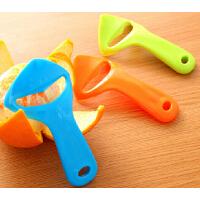 懿聚堂 9275韩式创意大号手握厨房实用剥橙神器 橙子去皮器削皮器