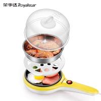 Royalstar/荣事达煎蛋器迷你电煎蛋锅插电平底不粘煎烤机JDQ-03A