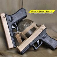 儿童玩具枪可发射喷钱手抢儿童手动沙漠之鹰水弹抢格洛克