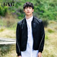 GXG男装 春装男士时尚都市潮流外套轻薄款修身棒球领夹克