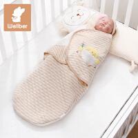 威尔贝鲁 纯棉婴儿抱被 新生儿彩棉空气层小鸡款襁褓宝宝用品包巾