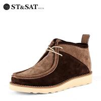 星期六男鞋(ST&SAT)二层磨砂牛皮革系带平跟圆头休闲男靴子SS44129410