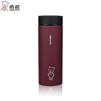 希诺不锈钢保温杯 男女士双层真空办公水杯时尚创意商务茶杯235ml XN-8601