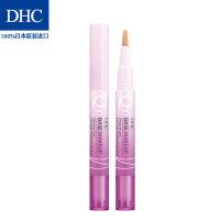 DHC 紧致焕肤亮眼保湿遮瑕笔 1.5mL 眼部专用 遮盖肤色不均小细纹 官方直邮