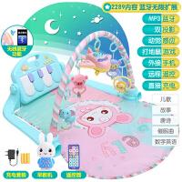 儿童音乐玩具宝宝早教0-1岁3-6-12个月婴儿脚踏钢琴健身架器新生