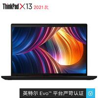 联想ThinkPad X13 2021款(6ECD)13.3英寸轻薄笔记本电脑(i5-1135G7 16G 512GSS