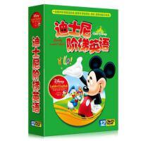 正版幼儿早教Disney迪士尼阶梯英语神奇英语双语不用教DVD动画片光盘碟片