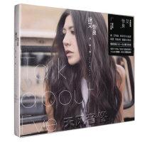 正版现货 艾怡良:说 艾怡良 2016专辑CD光盘碟片 写真歌词