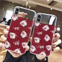 发财小猪苹果x手机壳补妆镜iphone8plus全包软壳xs max硅胶保护套6s创意个性7plus卡通可爱女款xr新