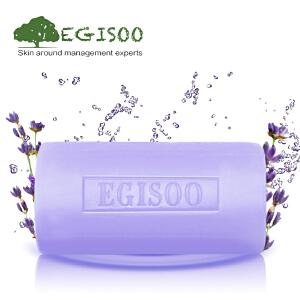 [当当自营]EGISOO御姬秀薰衣草精油手工皂100g 深层清洁 控油洁面皂