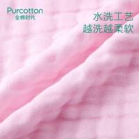 包边款水洗纱布浴巾80x1401条/盒(水洗后成型尺寸)
