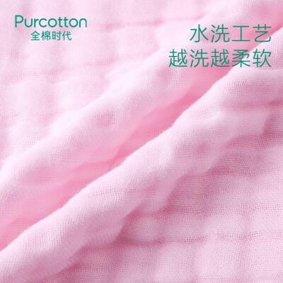 全棉时代 包边款水洗纱布浴巾80x1401条/盒(水洗后成型尺寸)