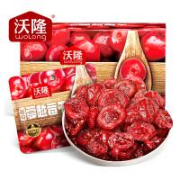 【沃隆蔓越莓干】烘焙原材料蜜�T果脯休�e零食孕�D果干小吃360g